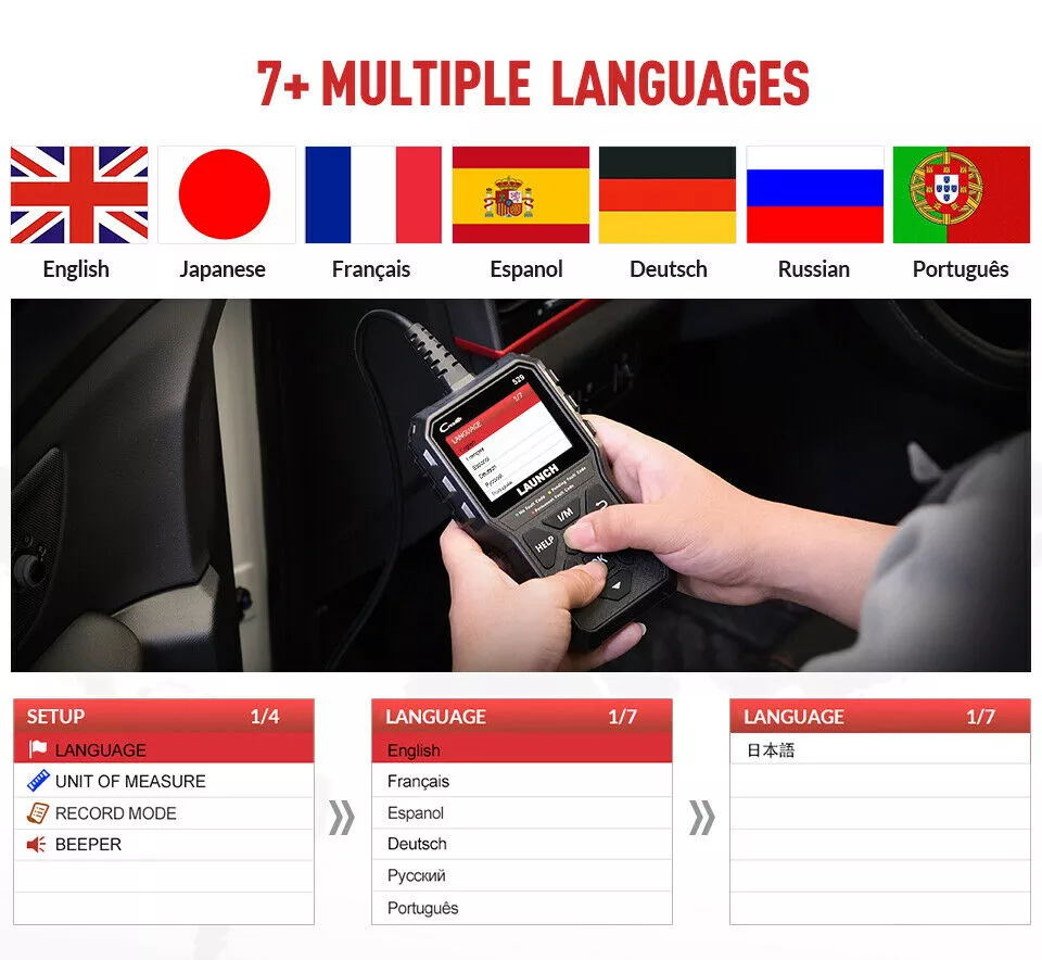 CR529 multi-language